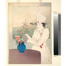 武内桂舟: - メトロポリタン美術館