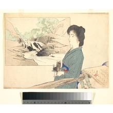 Kobayashi Toshimine: Woman and Mountain Palanquin - メトロポリタン美術館