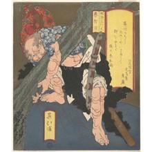 魚屋北渓: Ro-Chi-Shin Uprooting a Tree - メトロポリタン美術館