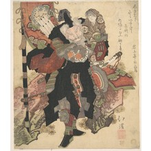 Totoya Hokkei: Chinese Warrior Carrying a Child upon His Shoulders - Metropolitan Museum of Art