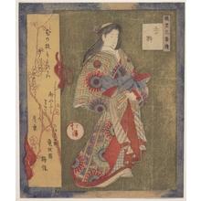 Totoya Hokkei: Figure of a Woman - Metropolitan Museum of Art