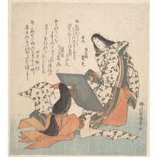 Katsukawa Shuntei: Ono-no-Komachi Looking at Her Reflection - Metropolitan Museum of Art