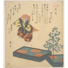 Kosetsu: Scene from Noh Dance - Metropolitan Museum of Art