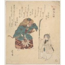 Kosetsu: Scene from Noh Dance - Metropolitan Museum of Art