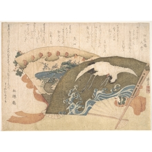 Teisai Hokuba: Two Fans - Metropolitan Museum of Art