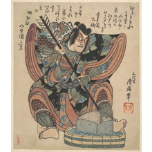 二代目鳥居清満: Ichikawa Danjuro II in the Role of Soga Goro from the Play