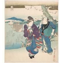 柳川重信: Kaori-mono-awase, Gyoshu - メトロポリタン美術館