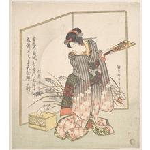 Yanagawa Shigenobu: New Year Greeting Card for