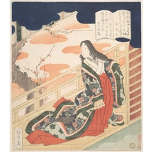 柳川重信: Court Lady Praising the Plum Blossom - メトロポリタン美術館