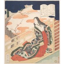 Yanagawa Shigenobu: Court Lady Praising the Plum Blossom - Metropolitan Museum of Art