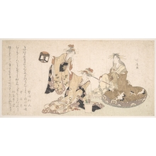 蹄斎北馬: Three Young Ladies Visiting Together - メトロポリタン美術館