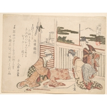 葛飾北斎: Attire - メトロポリタン美術館