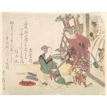 Ryuryukyo Shinsai: Ushiwaka Spring - Metropolitan Museum of Art