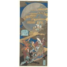 Totoya Hokkei: Scene in Gekkyuden - Dream of the Moon Palace - Metropolitan Museum of Art