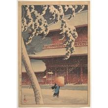 川瀬巴水: Shiba (No) Zojo-ji - メトロポリタン美術館