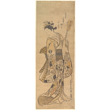 Okumura Masanobu: Yaoya O Shichi Standing, Holding a Love Letter and a Battledore - Metropolitan Museum of Art