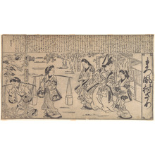 菱川師宣: Matsukaze Murasame - メトロポリタン美術館