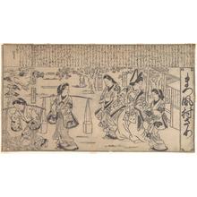Hishikawa Moronobu: Matsukaze Murasame - Metropolitan Museum of Art