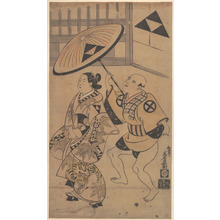 鳥居清信: The Actor Ikushima Daikichi as an Oiran on Parade in the Streets of the Yoshiwara - メトロポリタン美術館