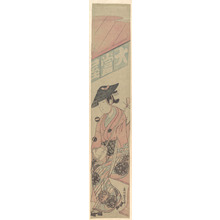奥村政信: A Geisha Seated upon a Shogi in Front of a Tea-house - メトロポリタン美術館