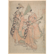 奥村政信: Onoe Kikugorô in the role of Yaoya Oshichi and Nakamura Kiyosaburô as Her lover the koshô (page) Kichisaburô - メトロポリタン美術館