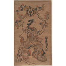鳥居清信: Dekishima Hanya Seated on a Cherry Tree - メトロポリタン美術館