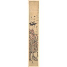 鳥居清満: The Actor Bando Hikosaburo 2nd as an Oiran in a Gauze Kimono, Standing, Tying Her Obi - メトロポリタン美術館