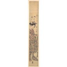 Torii Kiyomitsu: The Actor Bando Hikosaburo 2nd as an Oiran in a Gauze Kimono, Standing, Tying Her Obi - Metropolitan Museum of Art