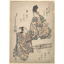 石川豊信: The Actor Segawa Kichiji as a Daimyo's Young Son, and Sanogawa Ichimatsu as a Samurai Attendant - メトロポリタン美術館
