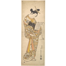 Ishikawa Toyonobu: The Kabuki Actor Segawa Kikunojo, 1693–1749 in the Role of a Courtesan Reading a Letter - Metropolitan Museum of Art