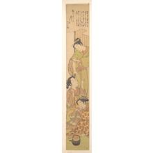 磯田湖龍齋: Three Girls Drinking Sake - メトロポリタン美術館