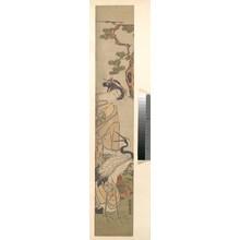 Isoda Koryusai: The Bijin Jurojin - Metropolitan Museum of Art