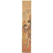 Isoda Koryusai: A Breezy Day - Metropolitan Museum of Art