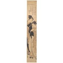 Isoda Koryusai: Lovers - Metropolitan Museum of Art