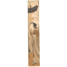 Isoda Koryusai: A Woman Carrying a Child on Her Back near the Entrance to a Temple - Metropolitan Museum of Art
