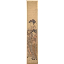 Isoda Koryusai: Oiran and Attendant out for a Stroll - Metropolitan Museum of Art