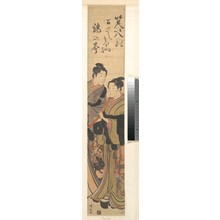 Torii Kiyonaga: Two Young Men, One with a Priest's Robe, the Other Playing a Flute - Metropolitan Museum of Art
