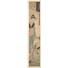 Torii Kiyonaga: Two Girls Talking Near the Hibachi (Fire-Pot) - Metropolitan Museum of Art