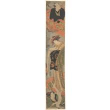 鳥居清長: The Love Letter - メトロポリタン美術館