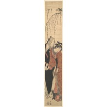 Torii Kiyonaga: A Couple of Lovers Playing with a Monkey - Metropolitan Museum of Art