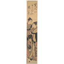 Torii Kiyonaga: Two Men, One Playing a Flute - Metropolitan Museum of Art