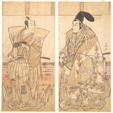 Katsukawa Shunko: Two Actors Dressed in Ceremonial Costumes - Metropolitan Museum of Art