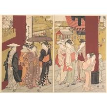 Katsukawa Shuncho: - Metropolitan Museum of Art