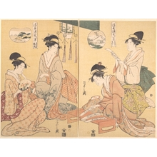 "Hosoda Eishi: Eight Parodied Scenes from The Tale of Genji: Chapter 41, ""The Wizard (Maboroshi),"" and Chapter 19, ""A Rack of Cloud (Usugumo)"" - Metropolitan Museum of Art"