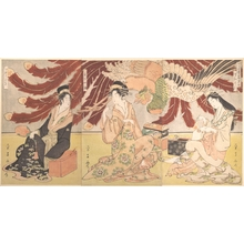 Chokosai Eisho: Front of Chojiya Pleasure House - Metropolitan Museum of Art