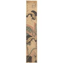 菊川英山: Two Geisha - メトロポリタン美術館