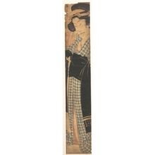 Kikugawa Eizan: Two Geisha - Metropolitan Museum of Art