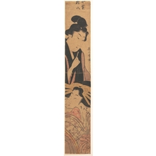 Kikugawa Eizan: Man and Girl - Metropolitan Museum of Art