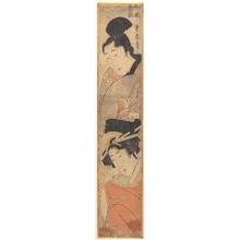 Kitagawa Kikumaro: Man and Girl - メトロポリタン美術館