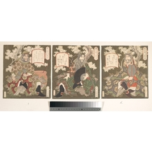 Yashima Gakutei: The Three Heroes of Shoku (Shu): Emperor Ryubi (Liu Fei) and His Friends Kwan-u (Kwan Yu) and Chohi (Chang Fei) - Metropolitan Museum of Art